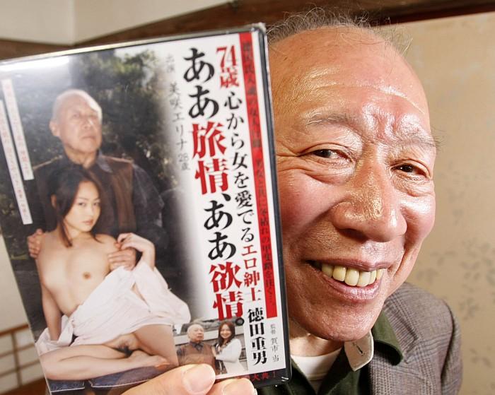 Shigeo tokuda sex tube